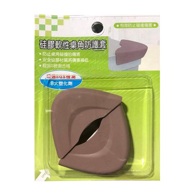 硅膠軟性桌角防護套 2入-棕色