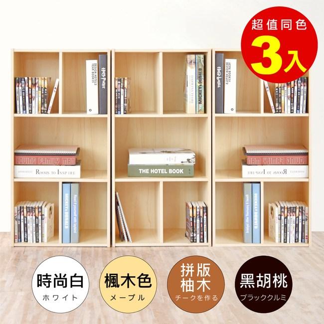 【Hopma】簡約五格櫃/收納櫃(三入)-楓木