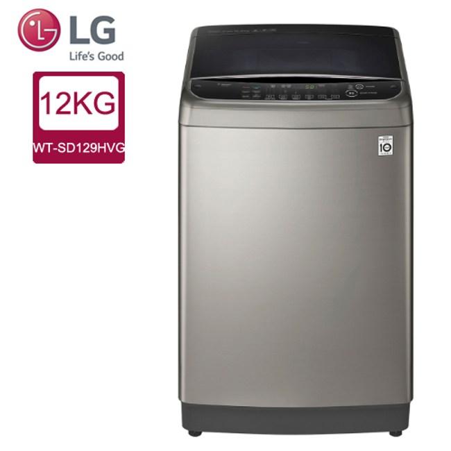 [贈掛燙機]LG樂金 12KG直立式變頻洗衣機(極窄版) WT-SD129HVG