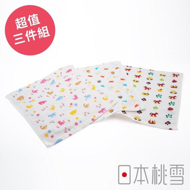 日本桃雪【可愛紗布方巾】超值三件組-可愛好朋友