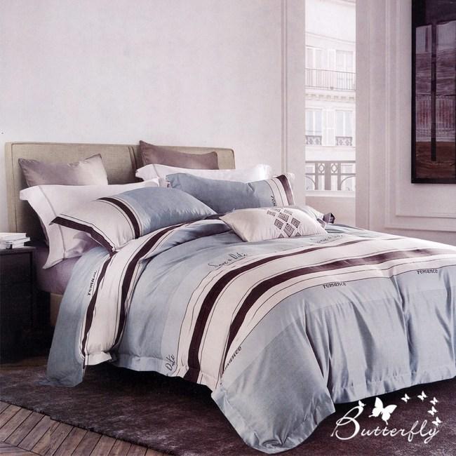 【BUTTERFLY】MIT-3M專利+頂級天絲-雙人薄床包涼被組-羅曼