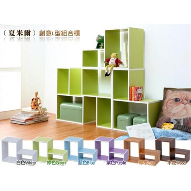 【班尼斯】夏米爾 創意L型櫃-綠色