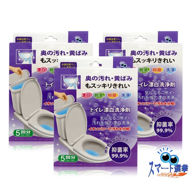 馬桶漂白清潔錠(20gx5錠入/盒)3入組