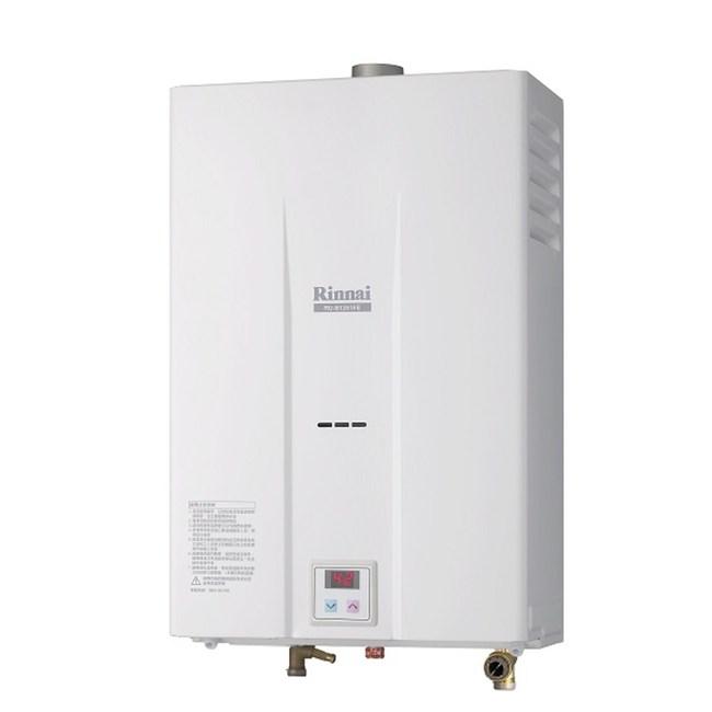 (無安裝)林內12公升數位強制排氣熱水器桶裝瓦斯RU-B1251FE_LPG-X