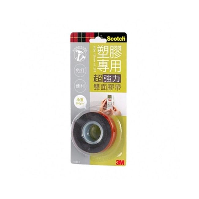 3M VHB  塑膠用雙面膠帶 18mm