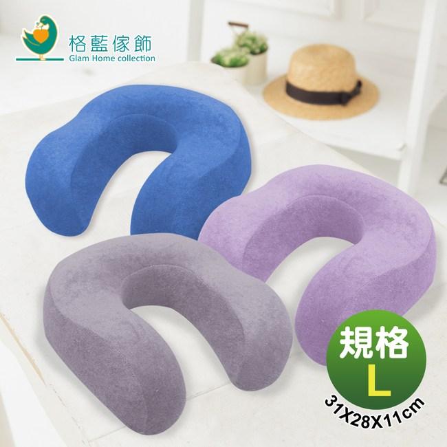 【格藍傢飾】驅蚊防蟎舒壓護頸枕-紫(大)