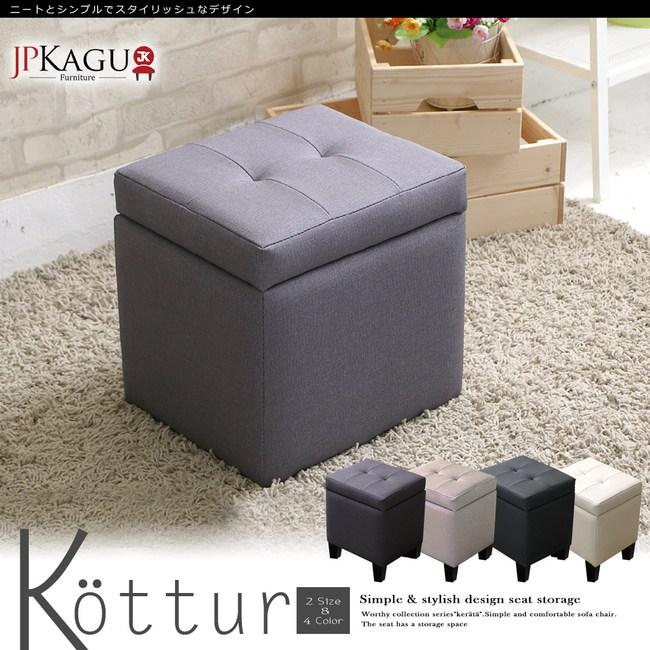 JP Kagu 日式貓抓皮化妝椅沙發椅收納椅-附實木椅腳(四色)紫羅蘭