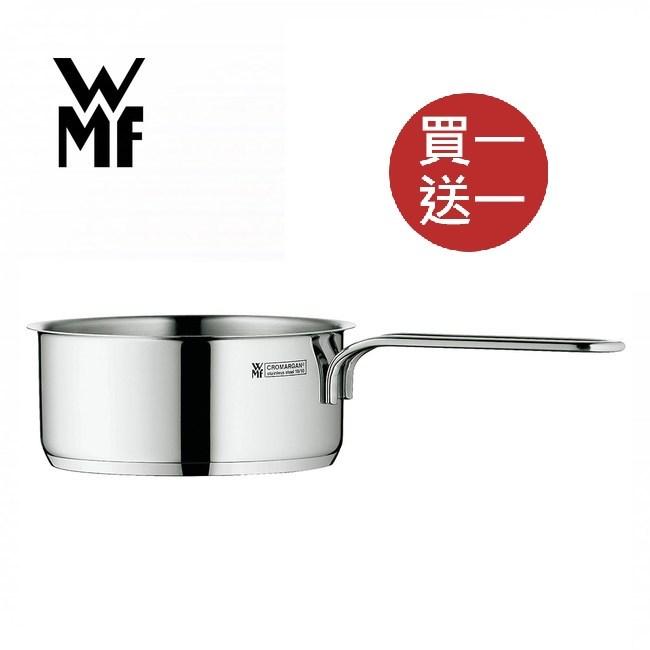 買一送一【德國WMF】14cm單手鍋0.9L