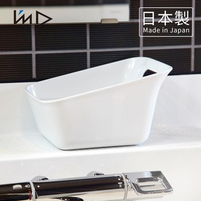 【日本岩谷Iwatani】RETTO曲面一體簡約方形浴室舀水盆-2色選白