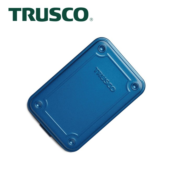 【Trusco】上掀式收納盒經典款(小)-鐵藍