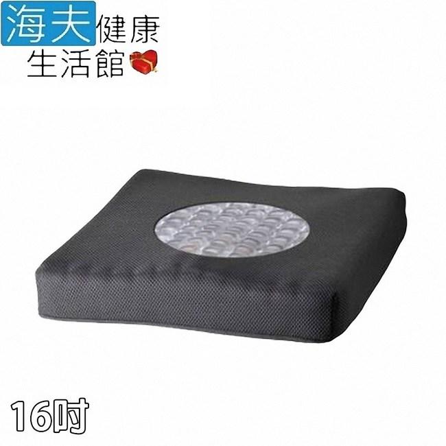 建鵬凝膠座墊(未滅菌)【海夫】固態凝膠座墊16吋(JP-855)