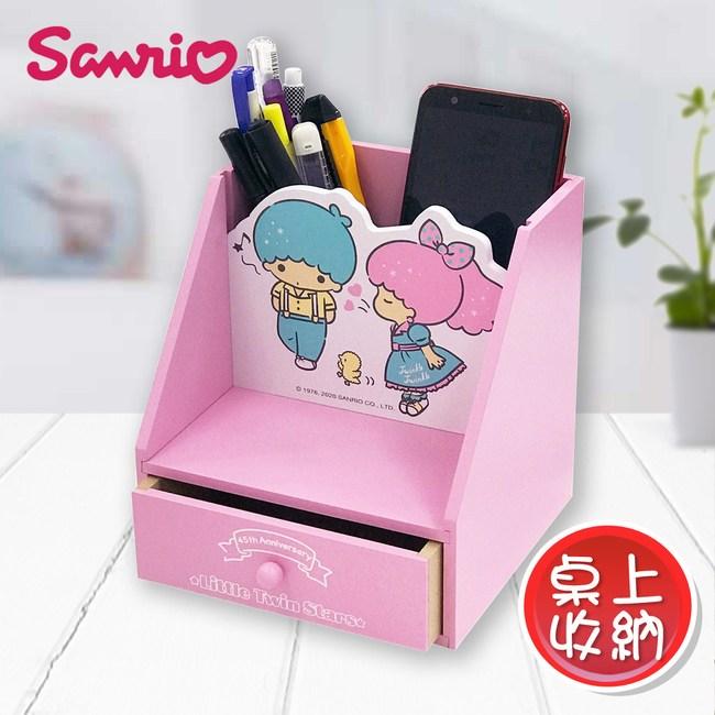 【Sanrio】雙星仙子 桌上收納筆筒盒(正版授權台灣製)
