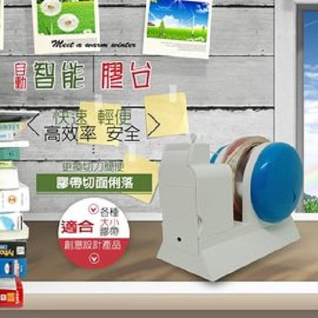 金德恩 台灣製造 台灣/中國專利 智慧型大膠台-湛藍色湛藍色