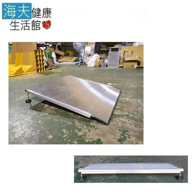 【海夫】斜坡板專家輕型可攜帶 單側門檻斜坡板 M81(坡道長度81公分高8.5~13CM(