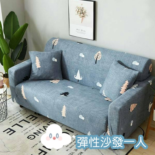 【三房兩廳】簡單布置居家彈性柔軟1人沙發墊簡單-深藍