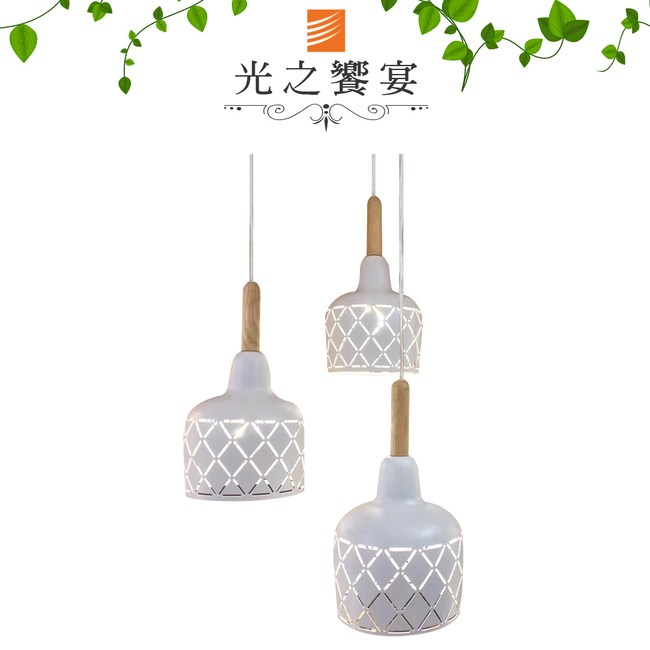 【光之饗宴】原木雷根3吊燈(圓)