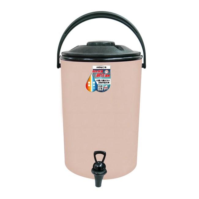 【日象】15公升保冰保溫茶桶 (ZONI-P01-15L)奶茶色ZONI-P01-15LM