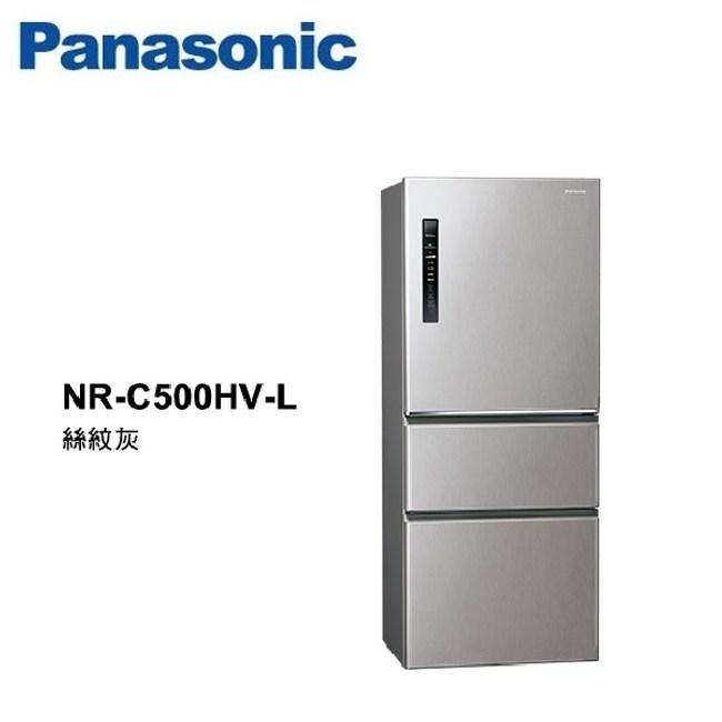 (含基本安裝)Panasonic國際牌 500L三門變頻冰箱NR-C500HV-L