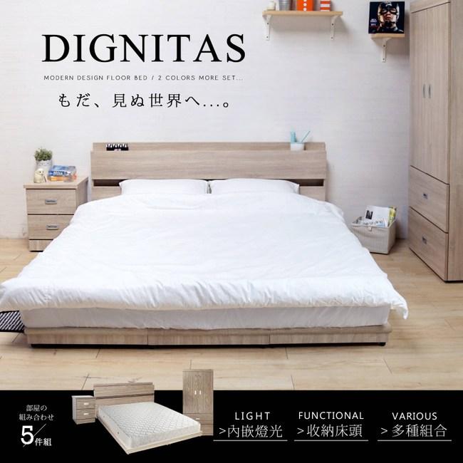 obis狄尼塔斯6尺雙人加大房間組-5件式(床頭床底床墊二抽衣櫃)2色梧桐色