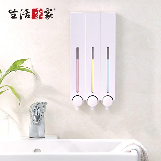 【生活采家】幸福手感經典白500ml3孔手壓式給皂機(#47003)