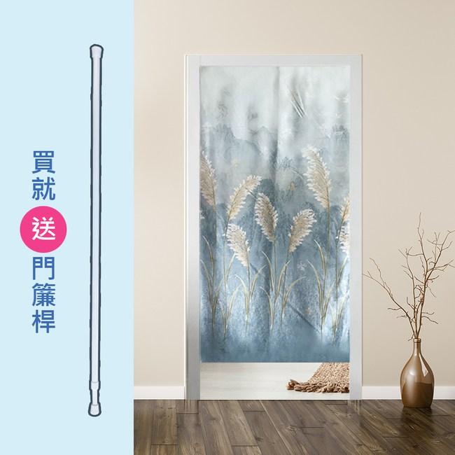 【三房兩廳】清新小麥風水門簾88x176cm(送門簾桿1支)