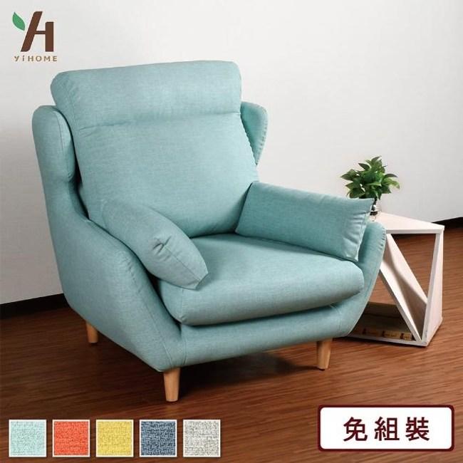 【伊本家居】諾帝亞 貓抓皮單人沙發(5色可選) 牛仔藍5370