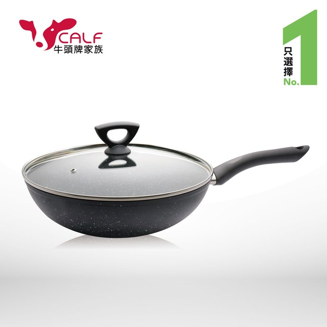 【Calf小牛】原石不沾平圓炒鍋30cm (單柄附玻璃蓋)