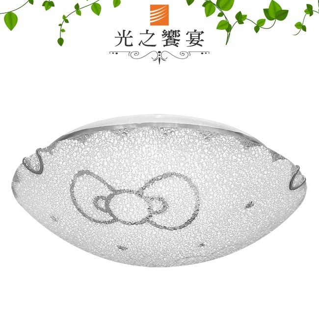 【光之饗宴】凱莉貓2燈環型吸頂燈