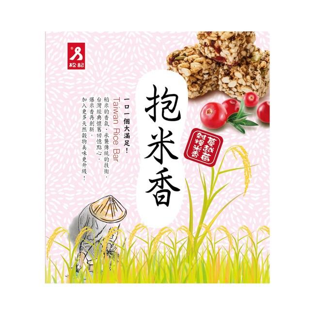 松記雜糧抱米香蔓越莓200G