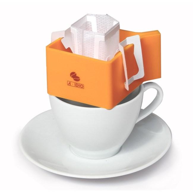 A-IDIO 濾掛專用架-橘色