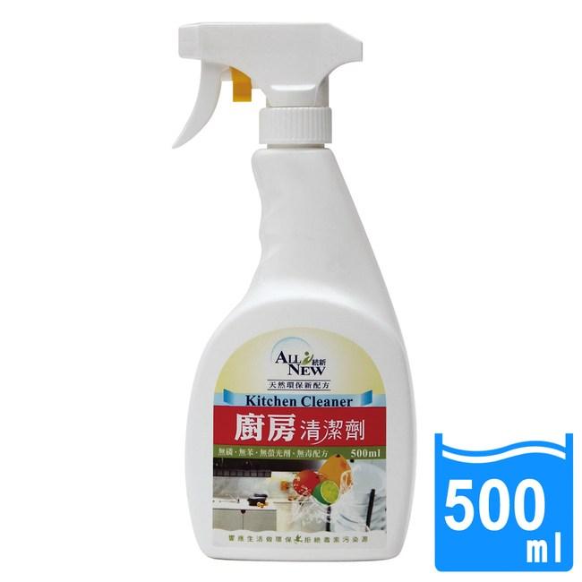 【統新】廚房清潔劑-500ML