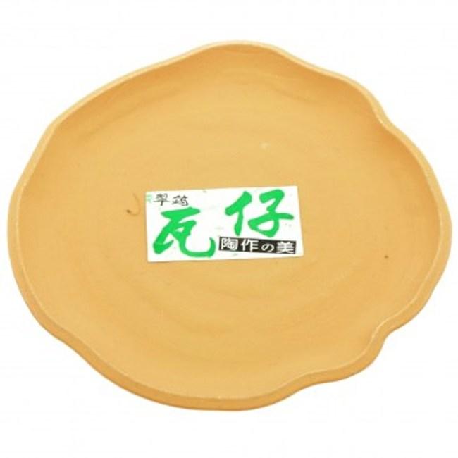 瓦仔皿7D