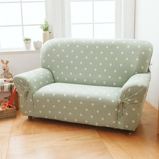 【格藍傢飾】雪花甜心涼感彈性沙發套-抹茶綠1+2+3人