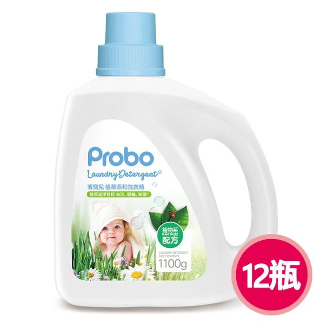 【快潔適】博寶兒溫和植萃洗衣精-1100g*12