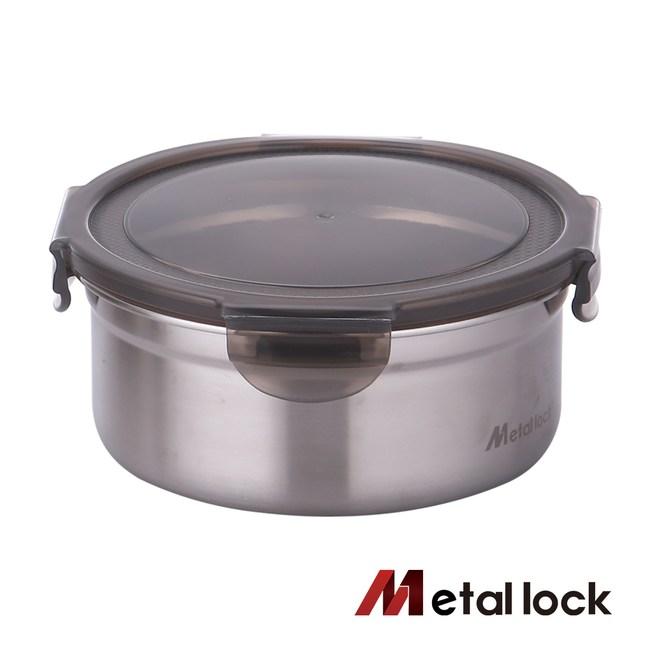 韓國Metal lock 圓形不鏽鋼保鮮盒1100ml