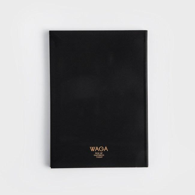 WAGA 設計風潮112p石頭筆記本-墨黑