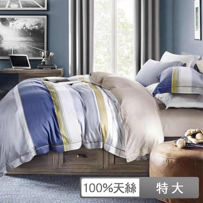 貝兒寢飾-裸睡系列60支天絲全鋪棉床包兩用被四件組-特大雙人/語汐