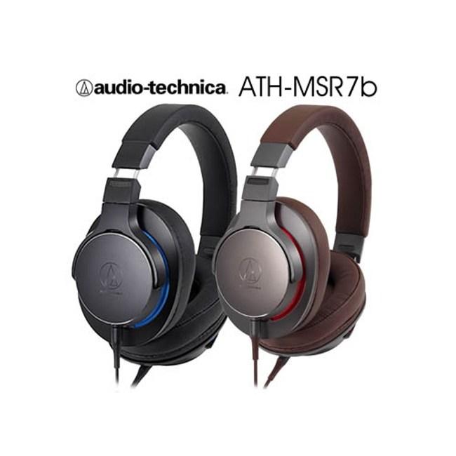 鐵三角 ATH-MSR7b 黑色 便攜型耳罩式耳機