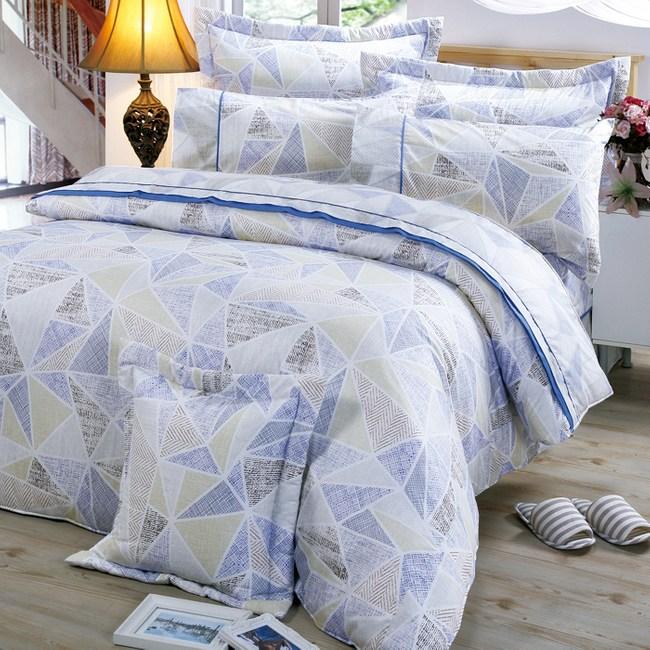 【FITNESS】精梳純棉雙人七件式床罩組-霓虹鏡(藍)