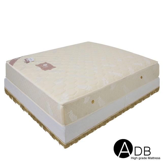 【ADB】Pancy班思A3健康護背硬式獨立筒床墊/單人3.5尺