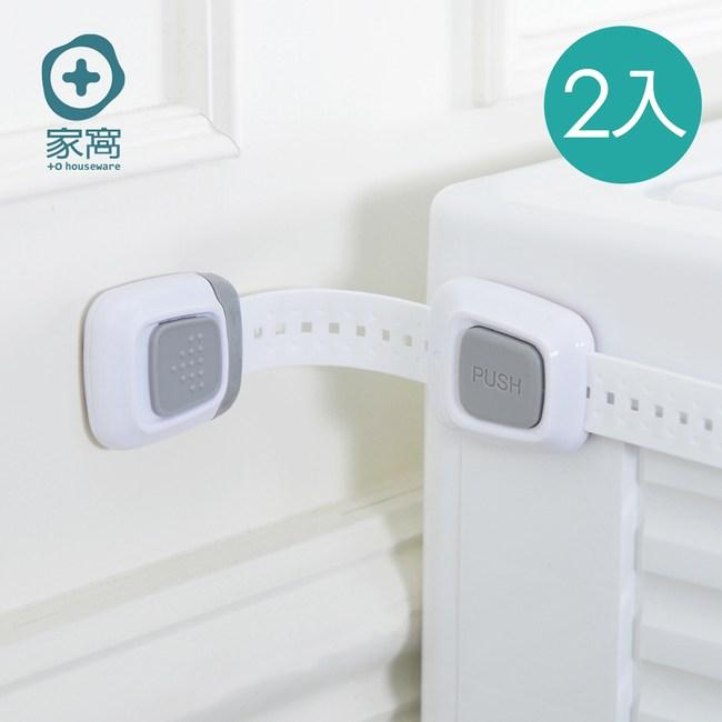 【+O家窩】免鑽孔兒童安全收納櫃防倒固定器-2入單一規格