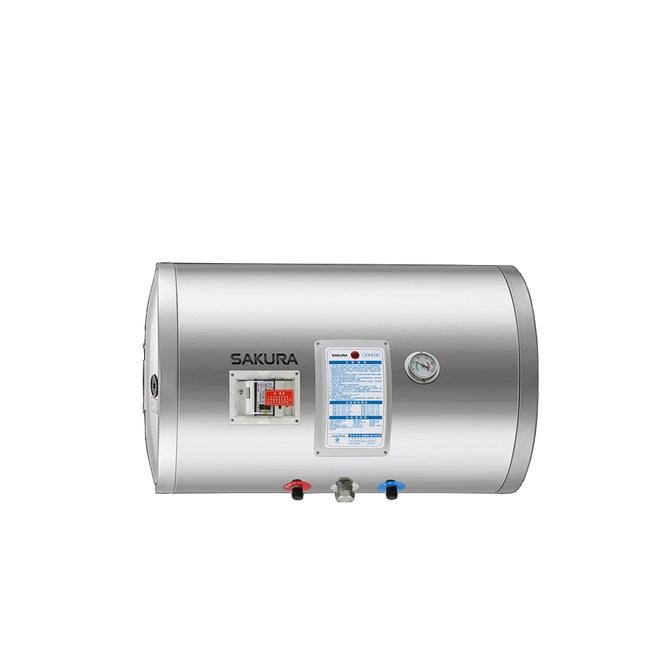 (全省安裝)櫻花20加侖電熱水器臥式橫掛式熱水器EH9200LS4