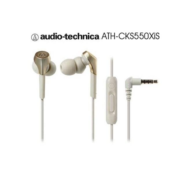 鐵三角 ATH-CKS550XiS 香檳金 重低音 智慧型耳塞式耳機