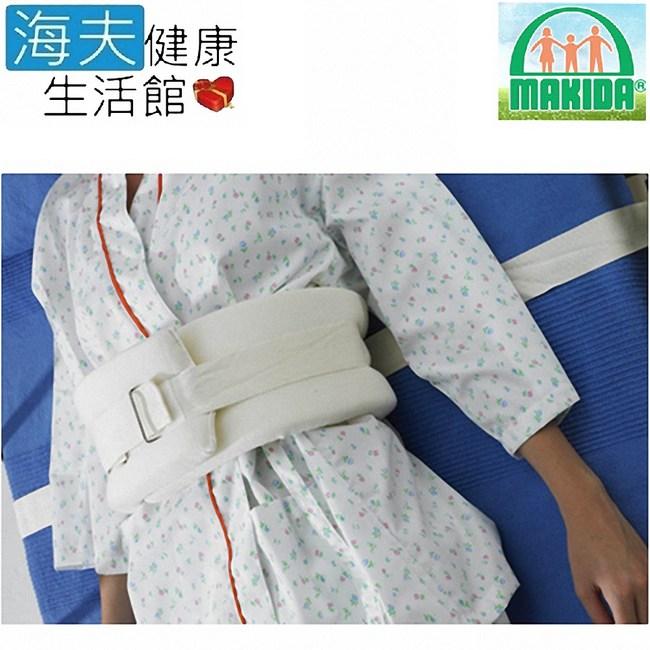 MAKIDA醫療用束帶(未滅菌) 吉博 患者身體約束帶 泡棉(127)