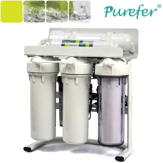 【明泉淨水】Purefer五道式RO逆滲透淨水器(AF-RO-01)