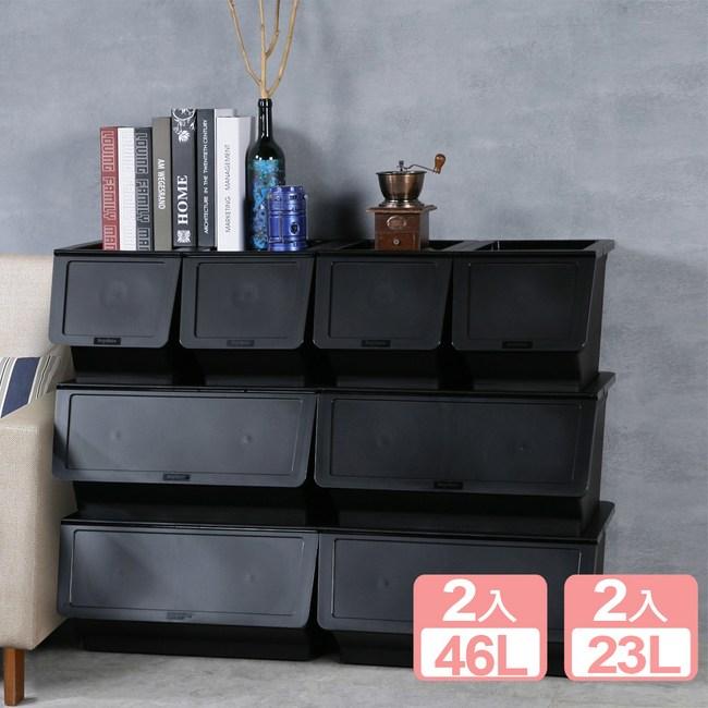 《真心良品xSHUTER》大馬士直取可疊式收納箱23L+46L(4入)黑色