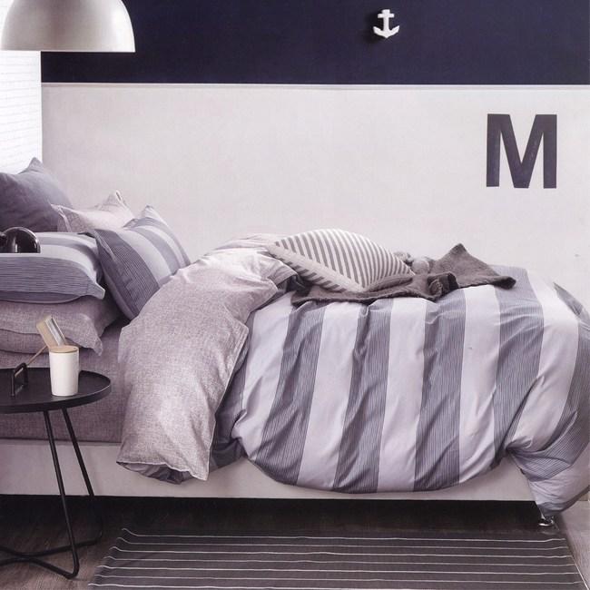 BUTTERFLY-純棉三件式枕套床包組-灰色空間(雙人)