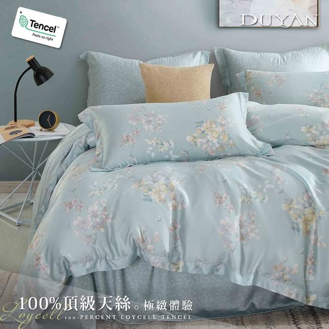 《DUYAN 竹漾》100%天絲雙人床包三件組-微漾霓晶 台灣製