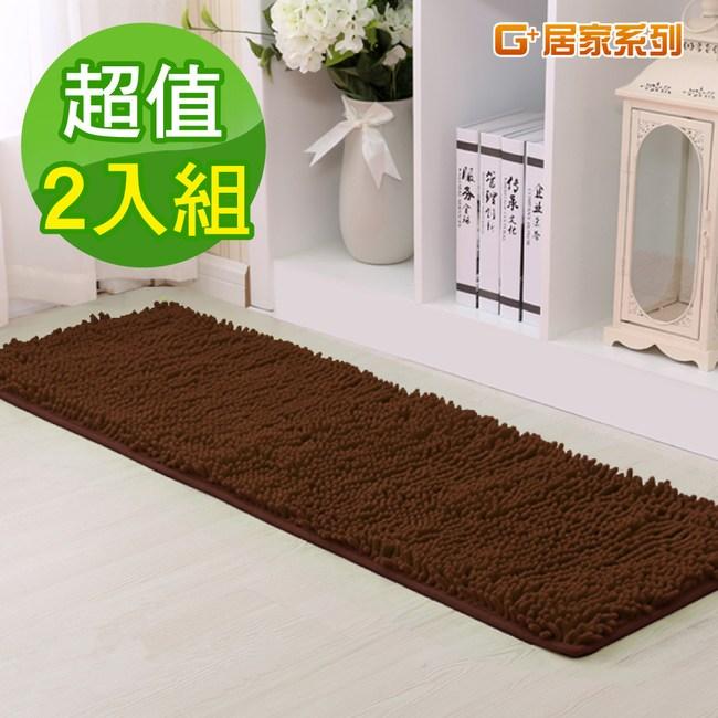 【G+居家】長毛止滑墊地墊走道墊運動毯 40X130公分-深咖啡 (2件組)