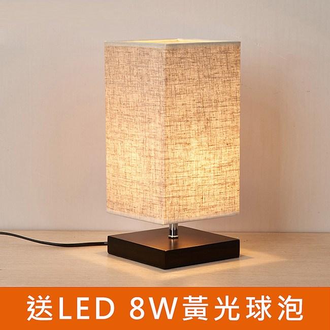 亞麻原木桌燈檯燈贈送LED 8W黃光燈泡 TA8059